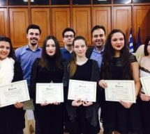 Εκδήλωση βράβευσης επτά μαθητών που εισήχθησαν πρώτοι στις εξετάσεις των ανώτατων σχολών