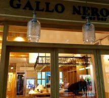 Χρόνια Πολλά Gallo Nero