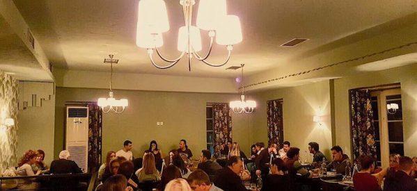 Tρίκαλα – Olive  Restaurant-Bar