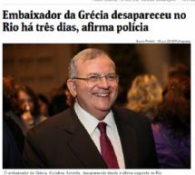 Θρίλερ με τον Έλληνα πρέσβη της Βραζιλίας που βρέθηκε απανθρακωμένος