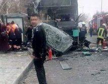 Βίντεο ντοκουμέντο: Η στιγμή που ανατινάζεται το λεωφορείο στην Καισάρεια