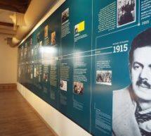 Kρυφές ..ματιές στο Μουσείο Τσιτσάνη , ένα από τα πιο σημαντικά για την ελληνική πολιτιστική κληρονομιά μουσείο