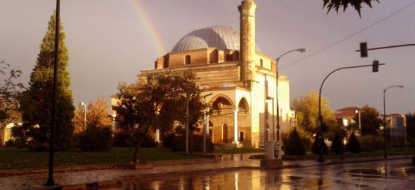 Μέχρι τις 20 Ιανουαρίου η διαδραστική έκθεση φυσικής στο Κουρσούμ Τζαμί