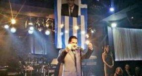 Σιγή ιχθύος από τον Άδωνη για τη φωτογραφία του Μητσοτάκη στη σημαία