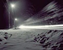 -10 C  στο Περτούλι , η χαμηλότερη θερμοκρασία στη χώρα