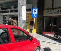 Τρίκαλα – Το «γαϊδούρι» που πάρκαρε το αυτοκίνητό του στη θέση ΑΜΕΑ