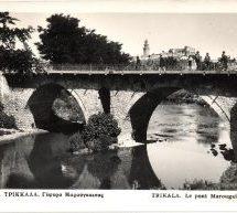 Η γέφυρα της Μαρούγγενας
