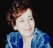 Εφυγεαπό την ζωή η Ελευθερία Μαντζάρα–Παπαθανασίου, μητέρα του Δημήτρη και της Εύης Παπαθανασίου.