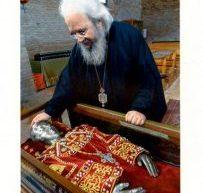 Στην Ελλάδα για πρώτη φορά το λείψανο της Αγίας Ελένης