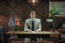 Αγαπητοί Δανοί – H καταπληκτική Ελληνική απάντηση στο video των Δανών για την Ελλάδα και τον ήλιο.