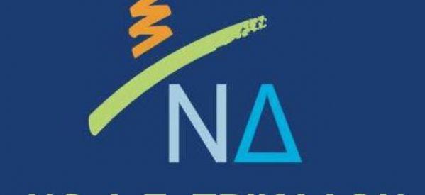 ΝΟ.Δ.Ε. Τρικάλων: Για τον κ. Τσίπρα η Δ.Ε.Θ. είναι βήμα εξαπάτησης