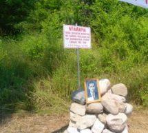 Τιμάμε και υποκλινόμαστε στις θυσίες των αλύγιστων Tρικαλινών λαϊκών αγωνιστών
