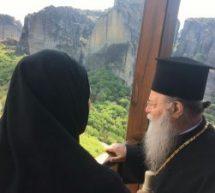 Στην Ιερά Μονή Ρουσάνου ο κ. Αλέξιος
