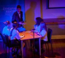 «Όσκαρ»… καλύτερης σκηνοθεσίας για το 7ο Γυμνάσιο Τρικάλων