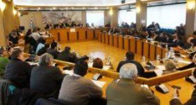 Περιφερειακό Συμβούλιο Θεσσαλίας – Κατά πλειοψηφία  θετική η γνωμοδότηση επί του Σχεδίου Προεδρικού Διατάγματος