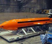 ΕΚΤΑΚΤΗ ΕΙΔΗΣΗ: Τη «μητέρα των βομβών» έριξε ο Τραμπ κατά του ISIS