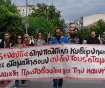 Οι «λίγοι και καλοί» της σημερινής απεργίας