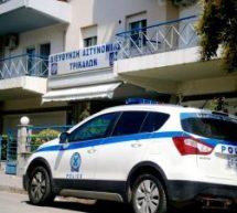 Τα εύσημα σε συναδέρφους τους από την Ένωση Αστυνομικών Υπαλλήλων Τρικάλων