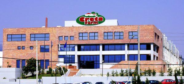 H Creta Farm πουλάει τα 800 στρέμματα της ΕΛΒΙΚ στα Τρίκαλα