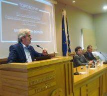 Mε επιτυχία η 1η Συνάντηση Διαβούλευσης των Επαγγελματικών Φορέων για τον Ενιαίο Τουριστικό Φορέα στην Π.Ε. Τρικάλων.