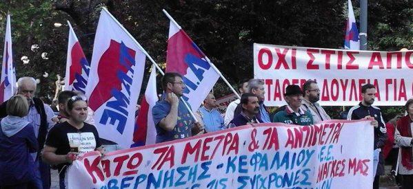 Νέο συλλαλητήριο του ΠΑΜΕ στα Τρίκαλα