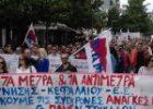 ΠΑΜΕ Τρικάλων: Είναι αδίστακτοι! Σπέρνουν ανέμους, θα θερίσουν θύελλες! – Τετάρτη 21 Φλεβάρη , 11π.μ.  διαμαρτυρία στην ΕΦΟΡΙΑ Τρικάλων