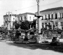 Η ιστορία των Τρικάλων μέσα από νοσταλγικές παλιές φωτογραφίες