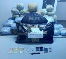Kαλαμπάκα- Κατασχέθηκαν  (65) κιλά ακατέργαστης κάνναβης , δύο συλλήψεις για εισαγωγή στη χώρα, διακίνηση και κατοχή ναρκωτικών ουσιών