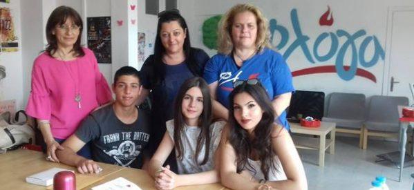 Έμπρακτη βοήθεια στη «ΦΛΟΓΑ» από παιδιά και εκπαιδευτικούς του 3ου Γυμνασίου Τρικάλων
