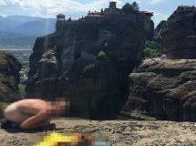 Τουρίστας φωτογραφήθηκε ολόγυμνος στα Μετέωρα