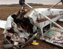 ΕΚΤΑΚΤΟ : Έπεσε αεροπλάνο στη Λάρισα