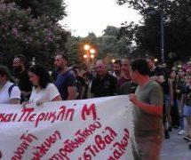 Πορεία για την Ηριάννα και τον Περικλή στα Τρίκαλα