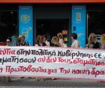 Κυριακάτικο «λουκέτο» στην Τρικαλινή αγορά – Οι έμποροι «γύρισαν την πλάτη» στις αποφάσεις κυβέρνησης-κουαρτέτου για άνοιγμα των καταστημάτων τις Κυριακές