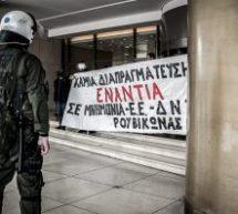 Εισβολή Ρουβίκωνα στο ΣτΕ, την ώρα που συζητείτο ο «νόμος Κατρούγκαλου»