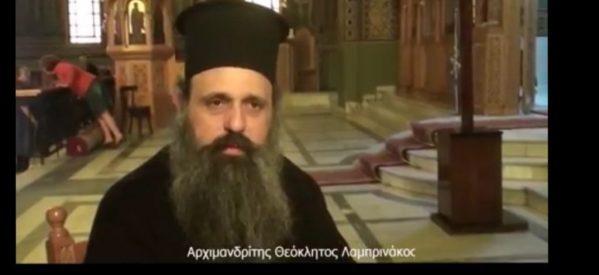 Έδωσε ο Αρχιεπίσκοπος Ιερώνυμος το «χρίσμα» για Σταγών, στον Αρχιμ. Θεόκλητο Λαμπρινάκο;