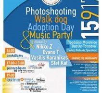 Εκδήλωση για υιοθέτηση σκύλων από το Φιλοζωικό Σωματείο «ARTEMIS»