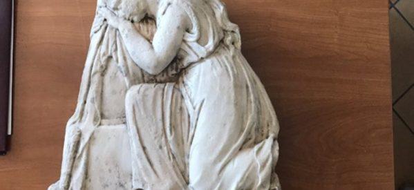 Η μαρμάρινη πλάκα που ήταν έτοιμοι να πουλήσουν αρχαιοκάπηλοι