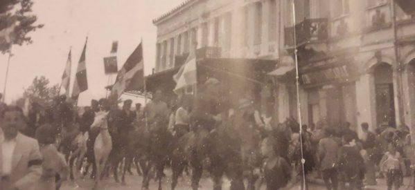 18 Οκτώβρη 1944 – ΕΑΜ – ΕΛΑΣ απελευθερώνουν τα Τρίκαλα από τη ναζιστική κατοχή
