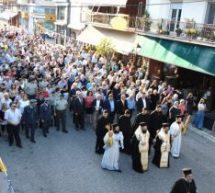 Υποδοχή της Αγίας Κάρας του Αγίου Βησσαρίωνα στην Πύλη