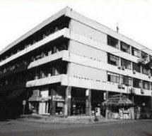 Παπαστεργίου: ανάπλαση του κτηρίου της πρώην Νομαρχίας
