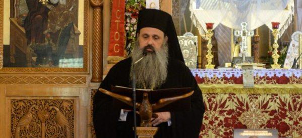 Στις 25 Νοεμβρίου η ενθρόνιση του Μητροπολίτη Σταγών και Μετεώρων Θεόκλητου
