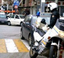 Αστυνομικός στους Αγίους Αναργύρους σκότωσε την οικογένειά του και αυτοκτόνησε (εικόνες)