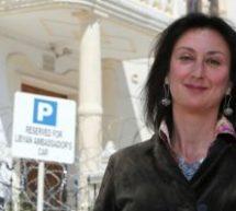 Η Μαλτέζα δημοσιογράφος που δολοφονήθηκε: Μητέρα 3 αγοριών τα έβαλε με όλο το πολιτικό σύστημα & την δικαιοσύνη