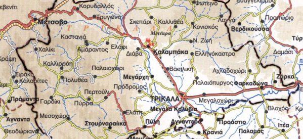 Οι παλιές ονομασίες των χωριών του νομού Τρικάλων