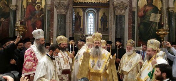 Το πρόγραμμα του εορτασμού του Πολιούχου Καλαμπάκας Αγίου Βησσαρίωνος