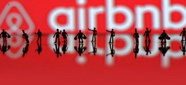 Στα Τρίκαλα και στην Καλαμπάκα  το Airbnb δίνει μεροκάματο – Έρχεται όμως η »λυπητερή»