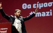 Τρίκαλα – Προηγείται ο Νίκος Ανδρουλάκης στα Περιφερειακά εκλογικά κέντρα του Ν. Τρικάλων