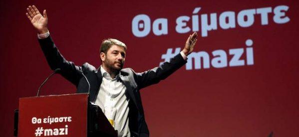 Νίκος Ανδρουλάκης: Έγιναν λάθη, τώρα όμως είναι η ώρα της μάχης