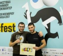 Πρώτο Βραβείο «Καλύτερης Ελληνικής Ταινίας Μικρού Μήκους» για τον Ασπροπάρη ,ντοκιμαντέρ του Γιάννη Φλούλη με τη συμμετοχή πολλών Τρικαλινών