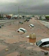 Αλληλεγγύη στους πλημμυροπαθείς της Μάνδρας- Συλλογή ειδών πρώτης ανάγκης στα Τρίκαλα